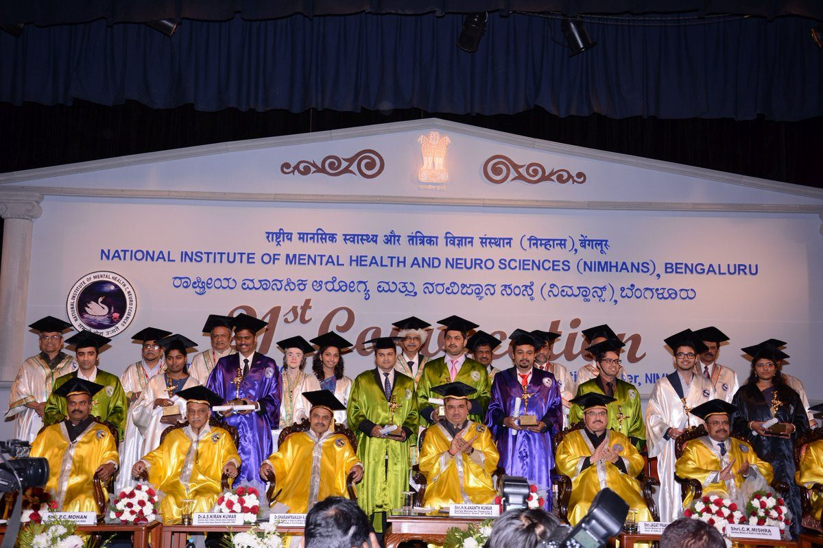 21st Convocation of NIMHANS