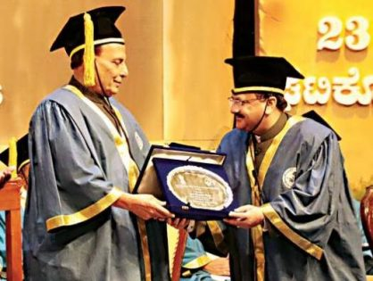 23rd Convocation of NIMHANS