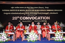 20th Convocation of NIMHANS