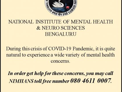 NIMHANS PSYCHOSOCIAL SUPPORT AND MENTAL HEALTH SERVICES HELPLINE