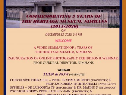 Invitation- Commemorating 5 years of the Heritage Museum, NIMHANS